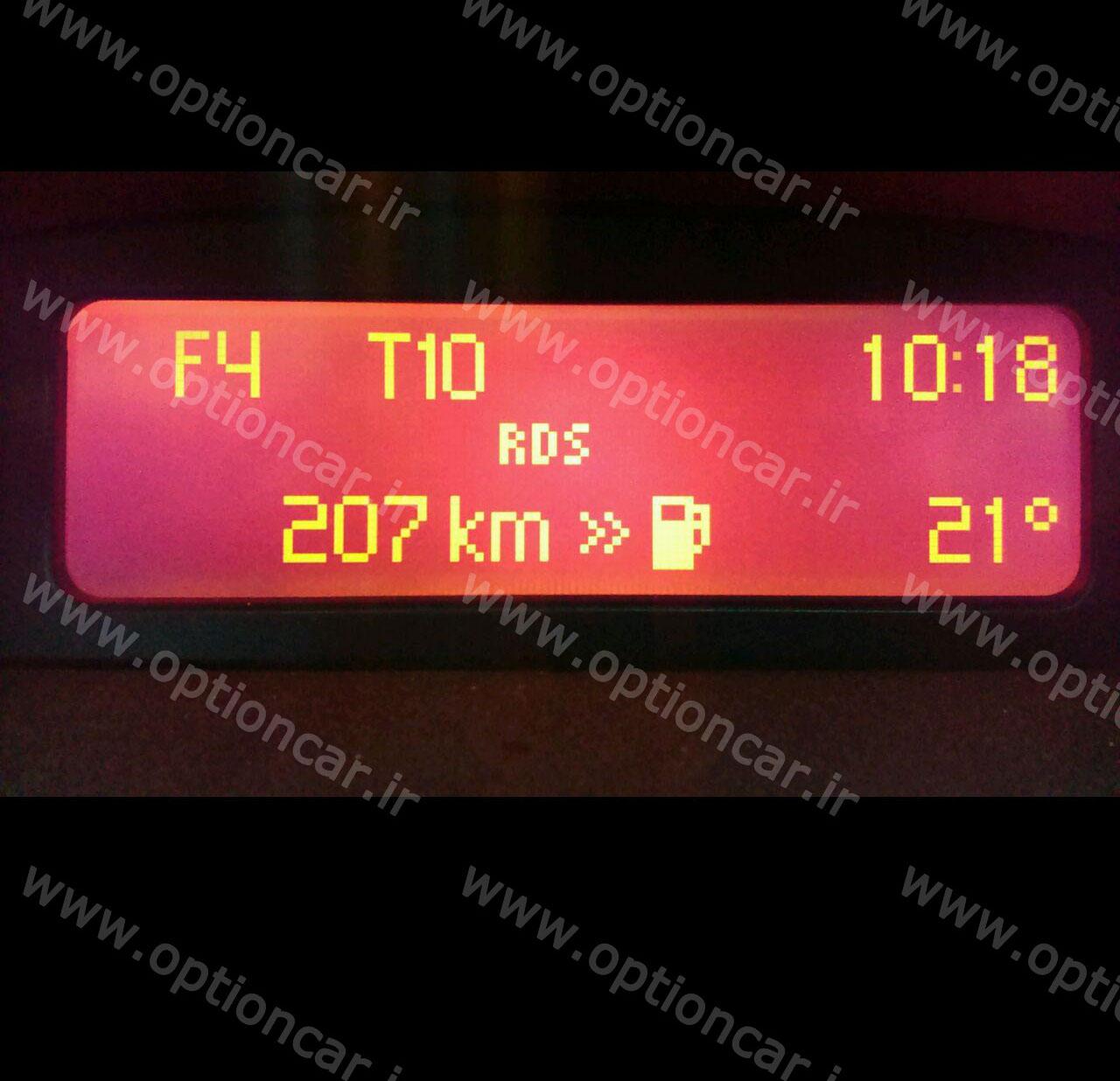 ساعت تایپ B 206