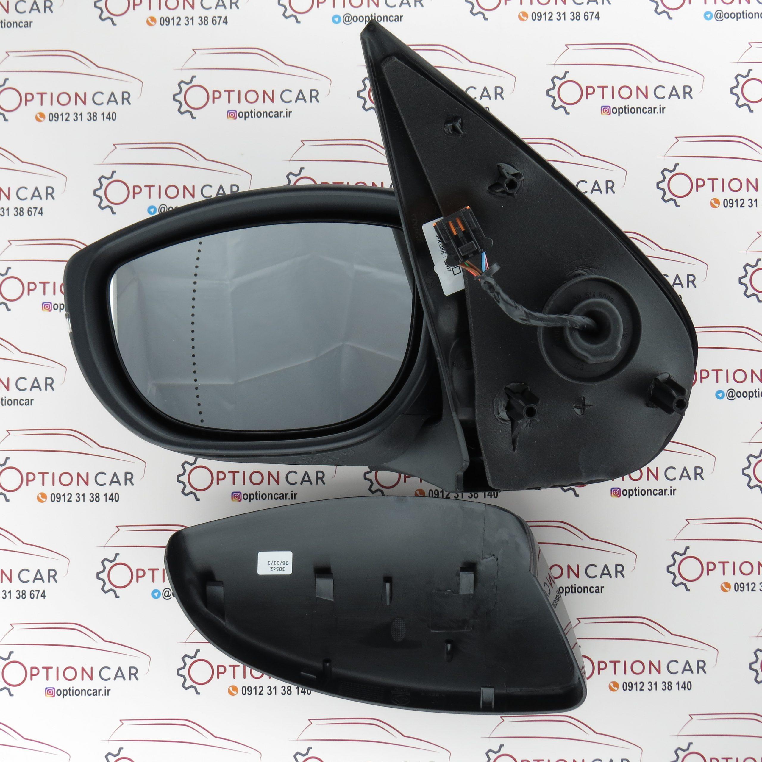 آینه تاشو برقی پژو ۲۰۷